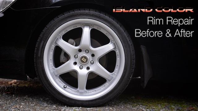 Rim Repair: Before & After